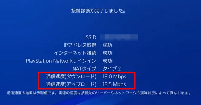 Amazonプライムビデオ PS4