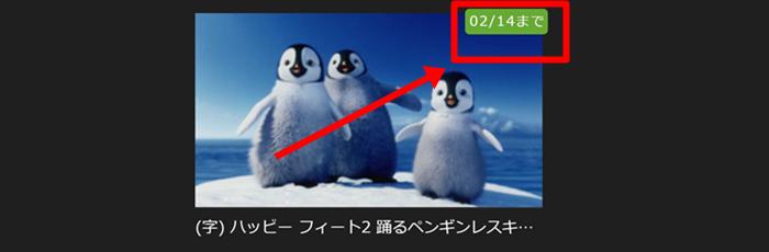 Hulu デメリット
