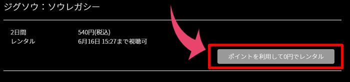 ソウシリーズ 動画配信