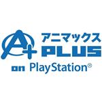 PS4 アニメ