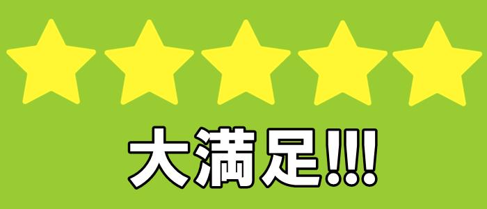 Hulu 評判 口コミ
