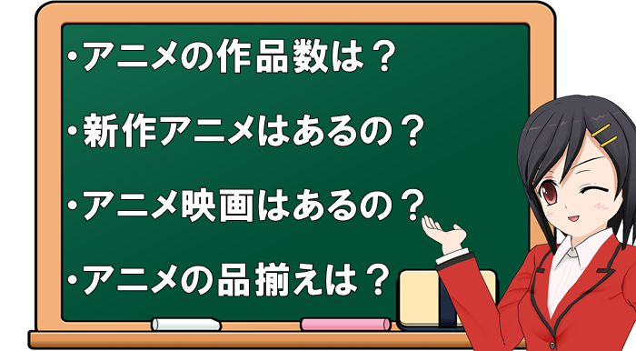 Hulu アニメ