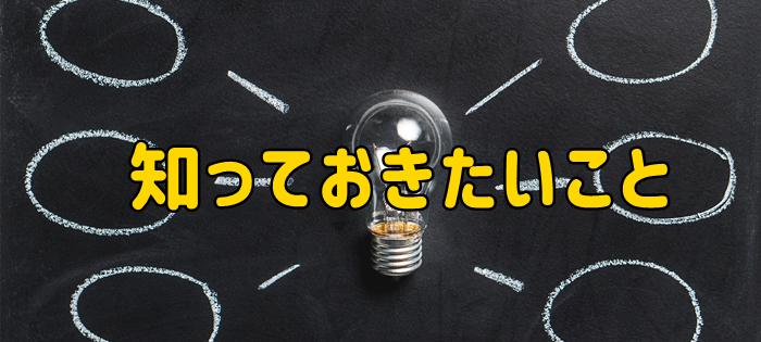 U-NEXT NHKオンデマンド