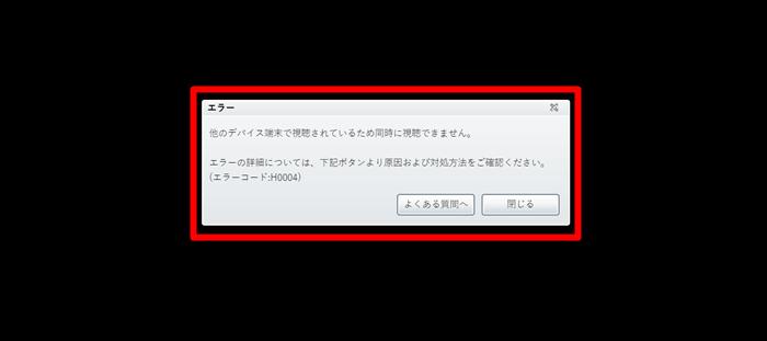 dTV 同時視聴 ダウンロード