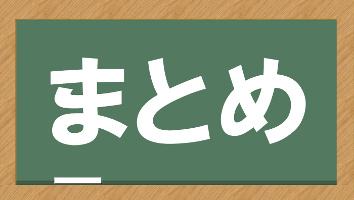 動画配信 国内ドラマ
