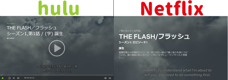 hulu Netflix 英語字幕
