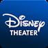 Disney deluxe 動画配信サービス