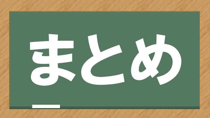 アニメ放題 評価